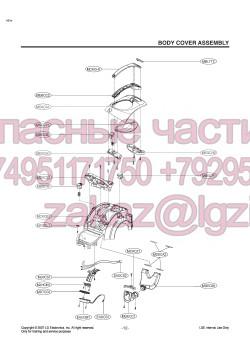 Запчасти для пылесоса LG VC83109UHAQ