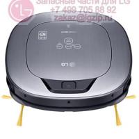 Запчасти для пылесоса LG VR6570LVMB01