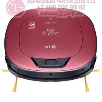 Запчасти для пылесоса LG VR6570LVMP