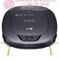 Запчасти для пылесоса LG VR6690LVTM