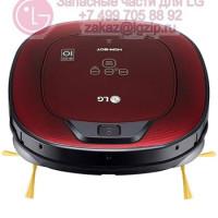 Запчасти для пылесоса LG VRF6570LVM