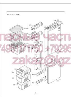 Запчасти холодильника LG GA-419BLCA