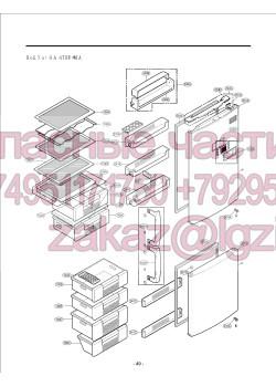 Запчасти холодильника LG GA-479UTMA