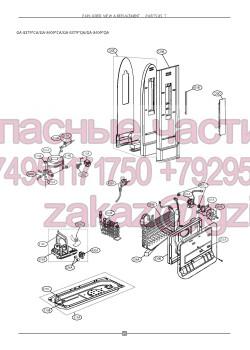Запчасти холодильника LG GA-B379SECA