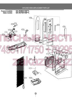 Запчасти холодильника LG GA-B379SLUL