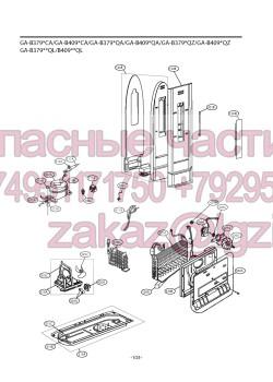 Запчасти холодильника LG GA-B379SQQL