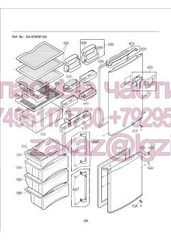 Запчасти холодильника LG GA-B399BEQA
