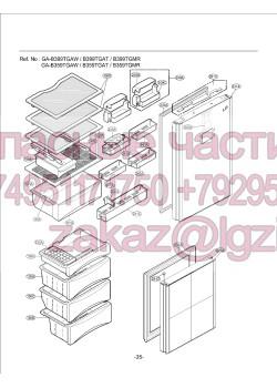 Запчасти холодильника LG GA-B399TGAT