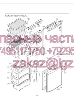 Запчасти холодильника LG GA-B399UVCA