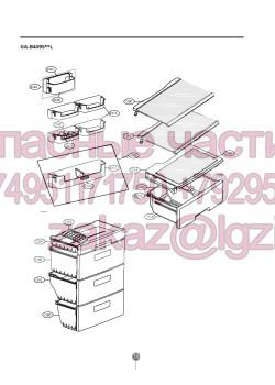 Запчасти холодильника LG GA-B409SAQL