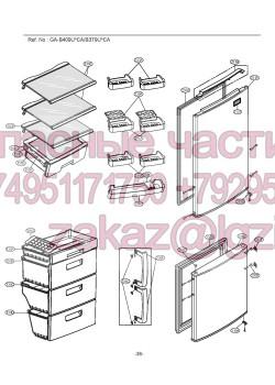 Запчасти холодильника LG GA-B409ULCA