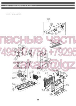 Запчасти холодильника LG GA-B489ELQA