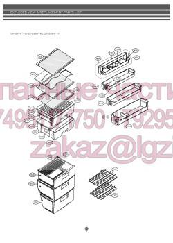 Запчасти холодильника LG GA-B489EVTP