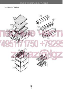 Запчасти холодильника LG GA-B489YMCZ