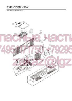 Запчасти для холодильника LG GC-B247SMDC