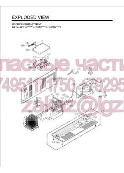 Запчасти холодильника LG GW-P227NAXV